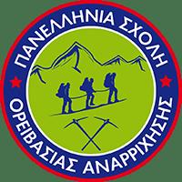 Σχολές Βουνού